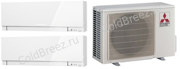 Кондиционер Mitsubishi Electric мульти-сплит-система MXZ-2D53 + 2 внутренних блока типа Design (25W(new) + 35W(new)