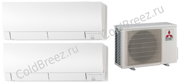Кондиционер Mitsubishi Electric мульти-сплит-система MXZ-2D33 + 2 внутренних блока типа Deluxe (25 + 25)