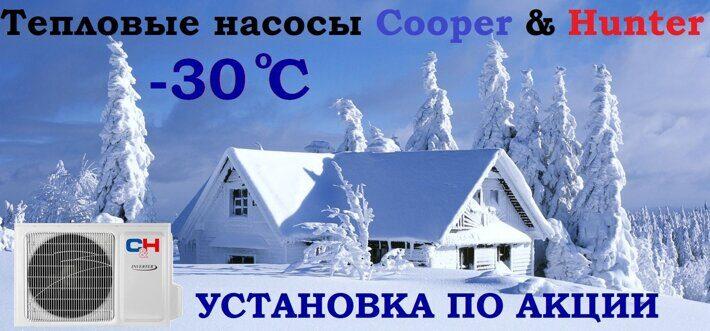 kkh_aktsiya.jpg